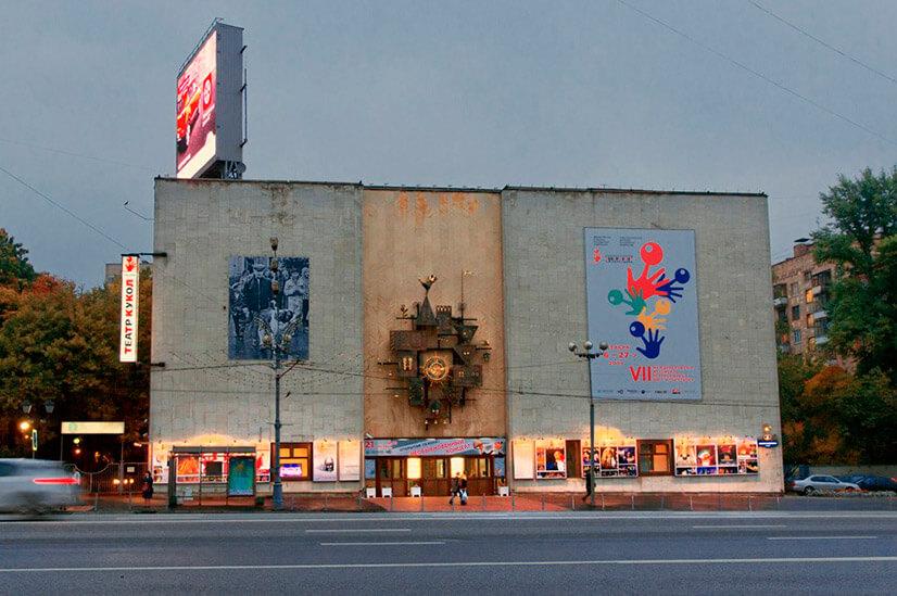 Кукольный театр Образцова: история, репертуар, цены на билеты