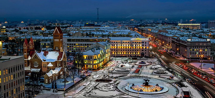 Достопримечательности города Минска